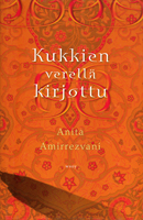 Finnish Cover