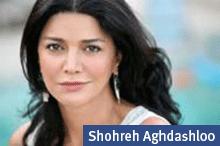 Shohreh Aghdashloo audio book